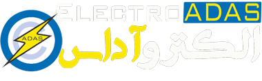 الکتروآداس | Electroadas.com